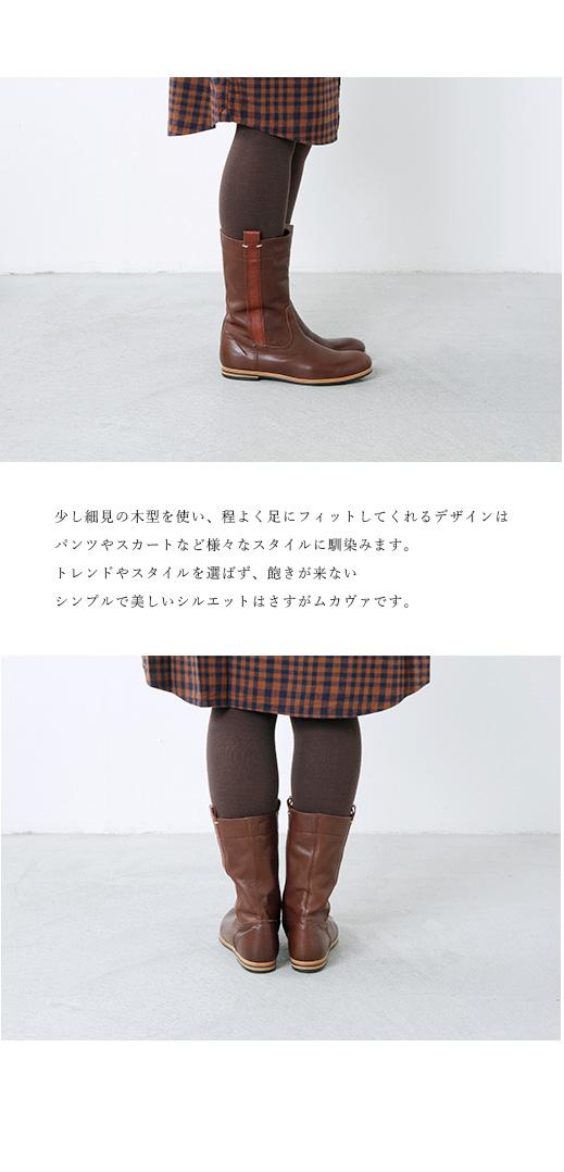 MUKAVA(ムカバ・ムカヴァ)レザーペコスブーツ【22.5cm〜大きいサイズ25.0cm】 mu-931