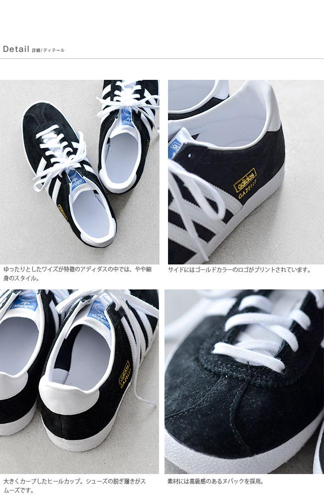 adidas Originals(�A�f�B�_�X �I���W�i���X)�g���[�j���O�X�j�[�J�[�gGAZELLE OG�h gazelle-og