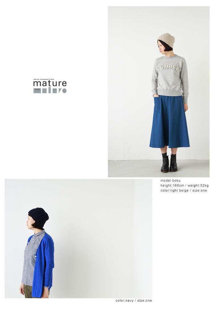 """mature ha.(マチュアーハ)ウールカシミアニットキャップ""""slant cutting knit cap aran1 lamb"""" mk-2134"""