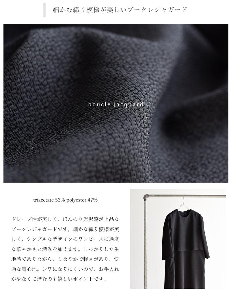 nooy(ヌーイ)ブークレジャガード7分袖ブラックケープドレスfop06