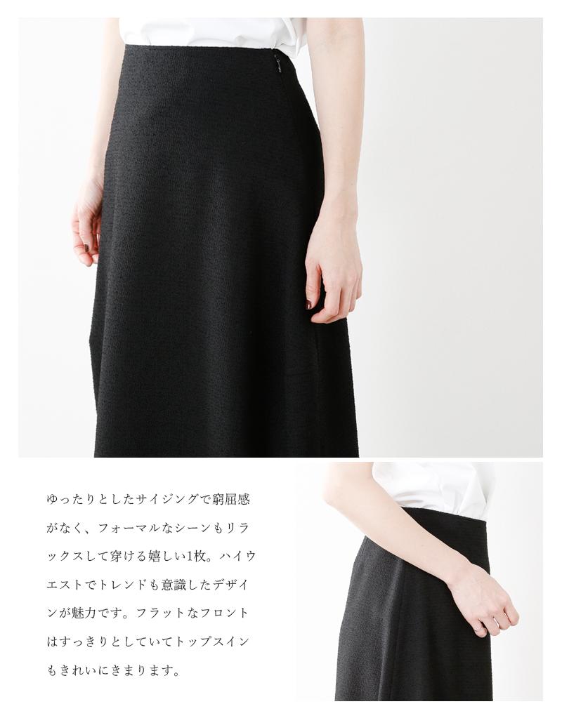 nooy(ヌーイ)ブークレジャガードブラックランプスカートfsk02