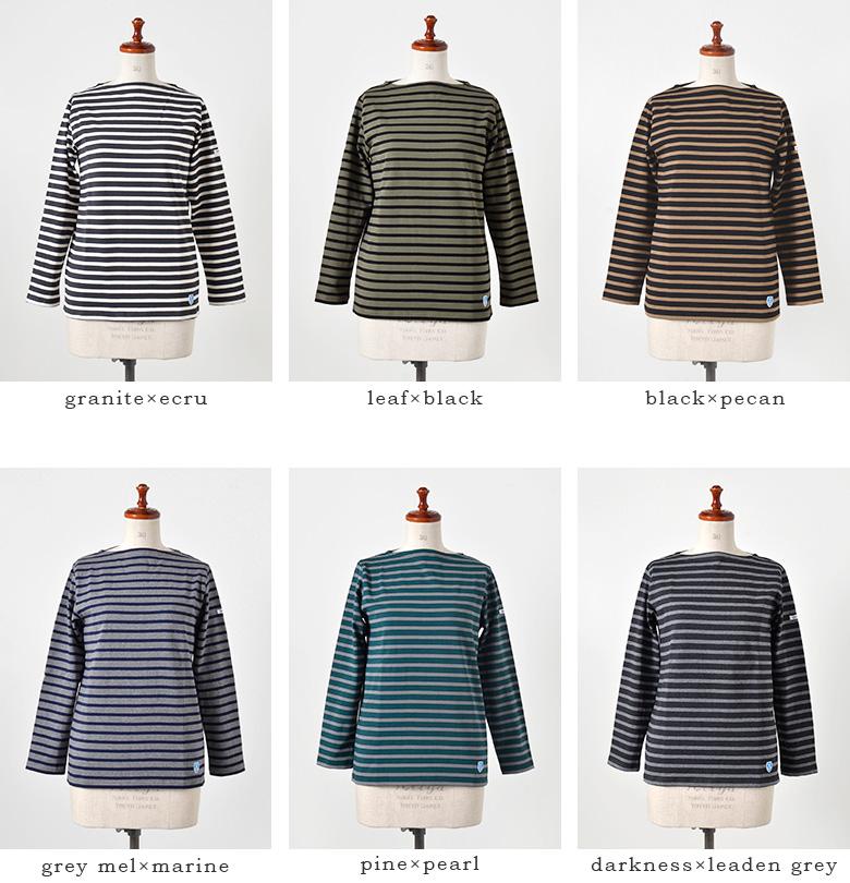 ORCIVAL(オーチバル・オーシバル)コットン100%長袖バスクシャツ b211