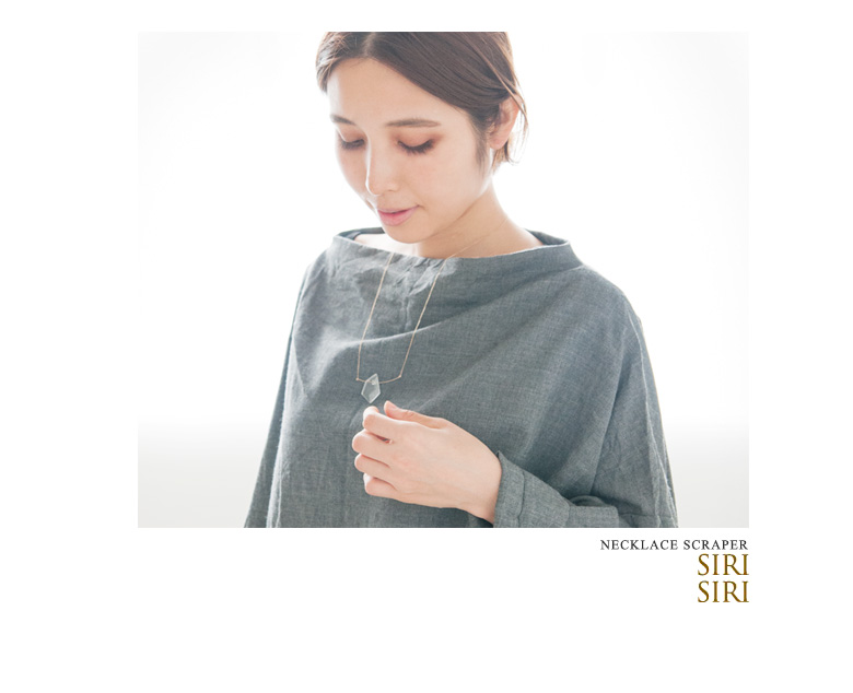 "SIRISIRI(シリシリ)耐熱ガラスネックレス""Necklace SCRAPER"" ki403"