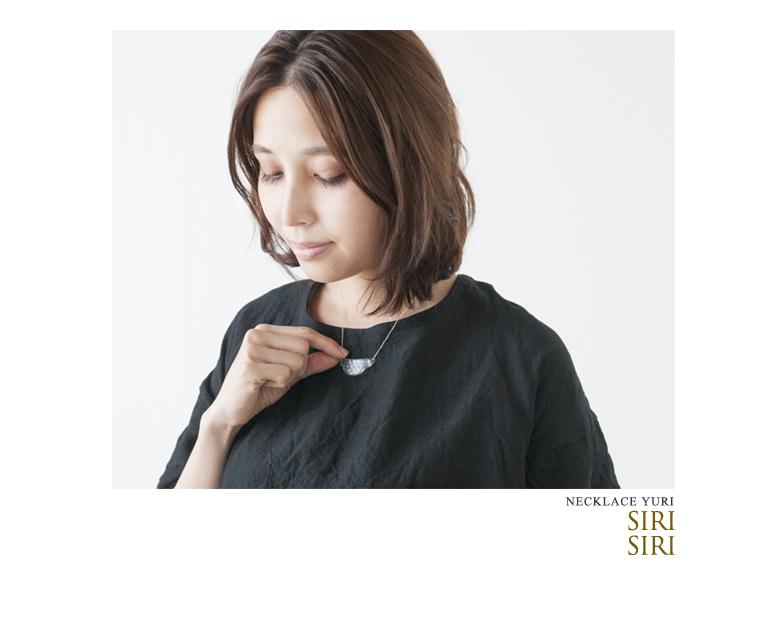 """SIRI SIRI(シリシリ)耐熱ガラスネックレス""""Necklace YURI"""" ki405"""