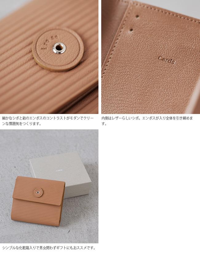 irose(イロセ)カードボードレザーミニウォレット acc-c02
