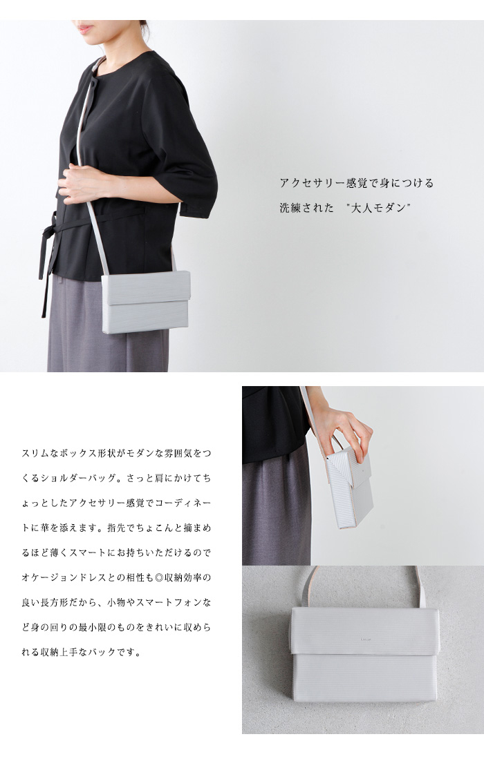 irose(イロセ)カードボードボックスショルダーバッグ bag-cs