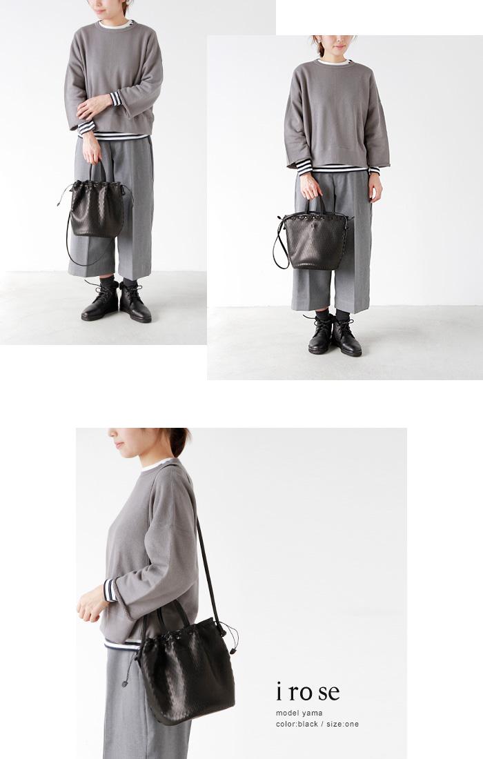 irose イロセ レザーネットバケットバッグ bag n03 mm iroma aranciato