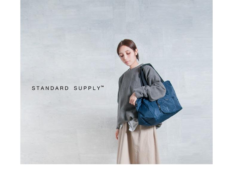 STANDARD SUPPLY(スタンダードサプライ)パッカブルトートバッグ packable-tote
