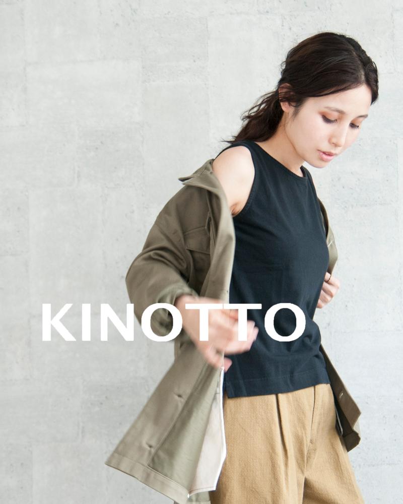 KINOTTO(キノット)タンギス綿ノースリーブ 251c-06
