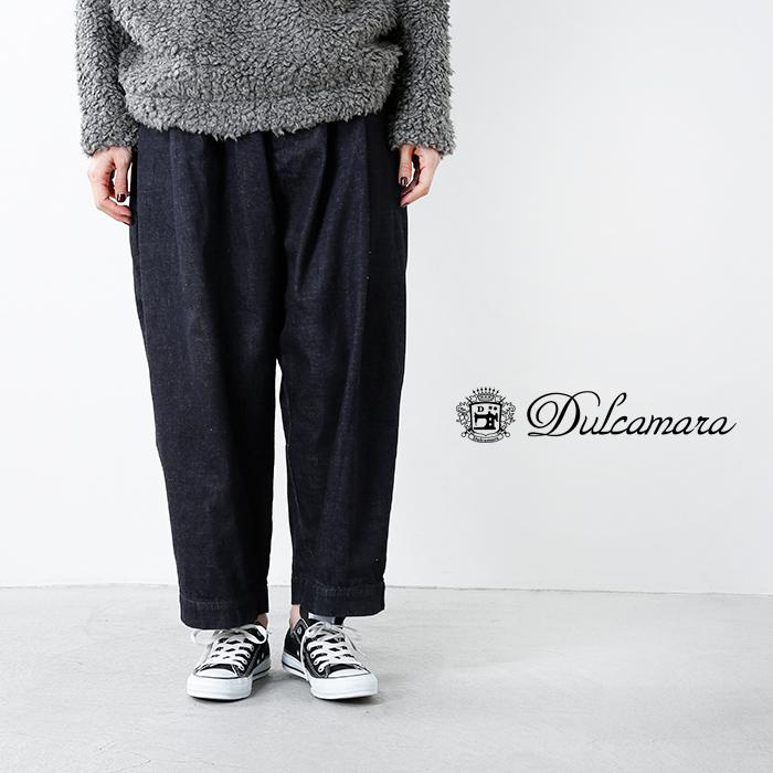 Dulcamara(ドゥルカマラ)デニム3タックワイドパンツリジットスタイルd217-p618-r