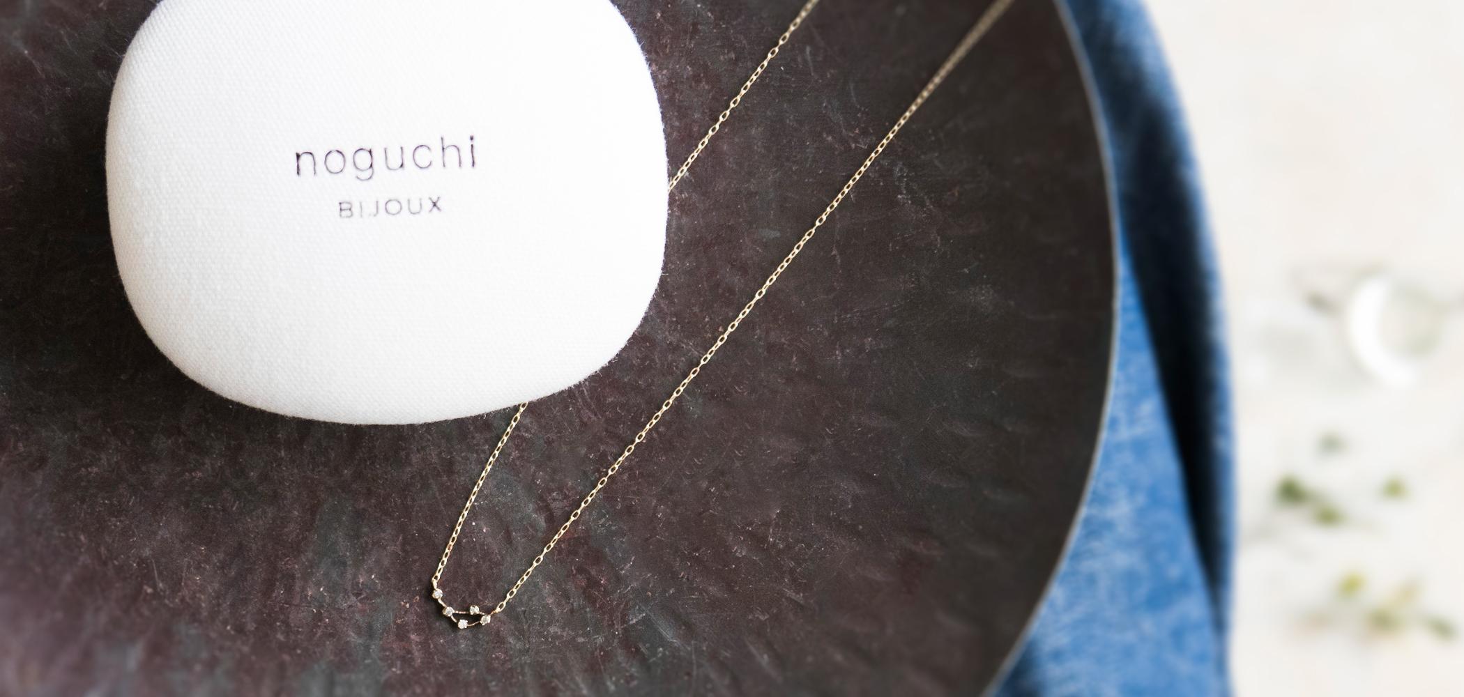noguchi BIJOUX(ノグチ)ホワイトダイアネックレス nn474