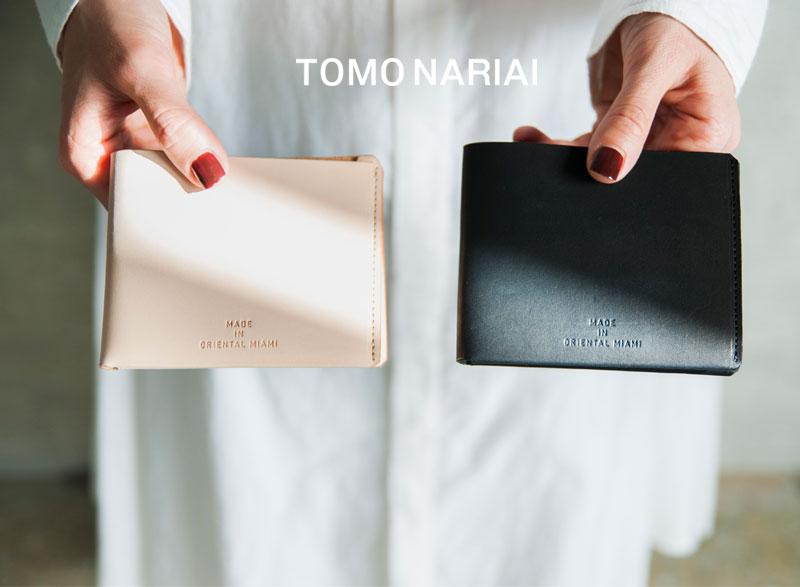 TOMO NARIAI(トモ ナリアイ)レザー二つ折りウォレット om-et-b-10-om-et-n-10