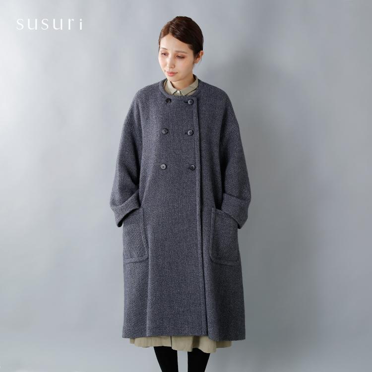 susuri(ススリ)ウールノーカラーロディーナコート 18-051