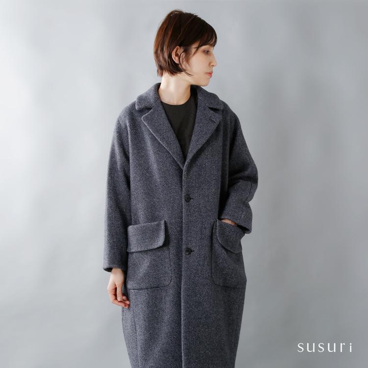 susuri(ススリ)iroma別注 ボートコート 18-090