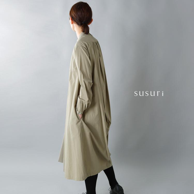 susuri(ススリ)ヘムレンシャツワンピース 18-260
