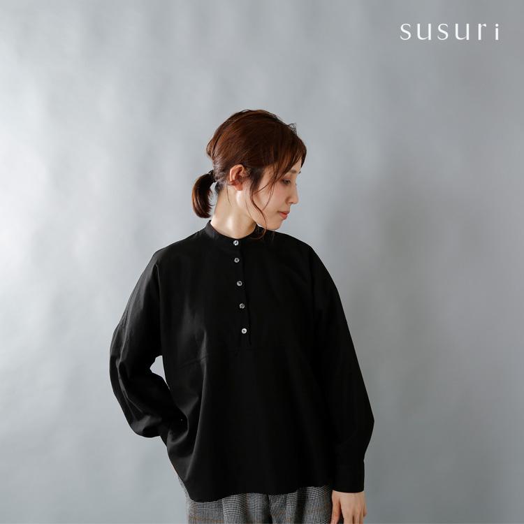 susuri(ススリ)コットンブラインドプルオーバー 18-354