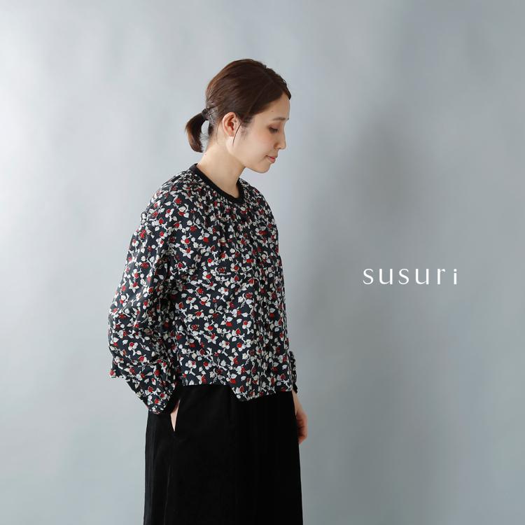 susuri(ススリ)コットンジャニターブラウス 18-453 18-258