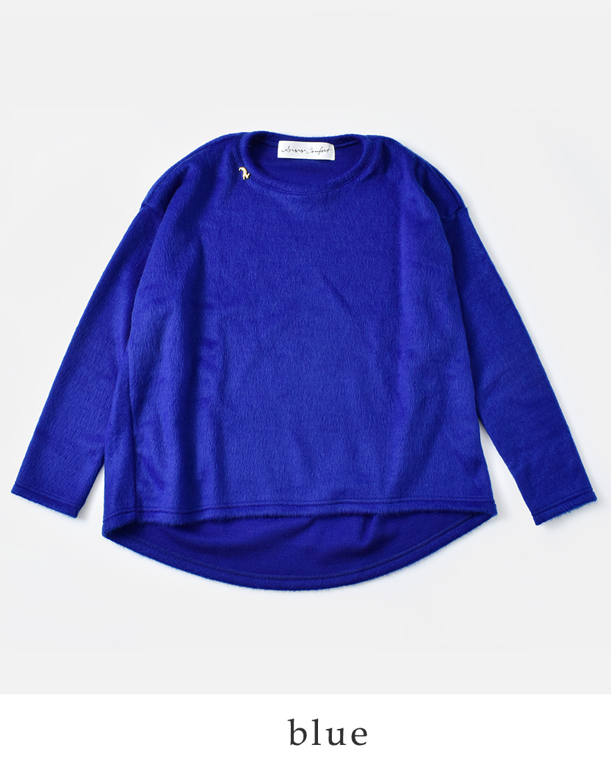 Si-Si-Si(スースースー)NewラビットロングスリーブTシャツ 18-aw031