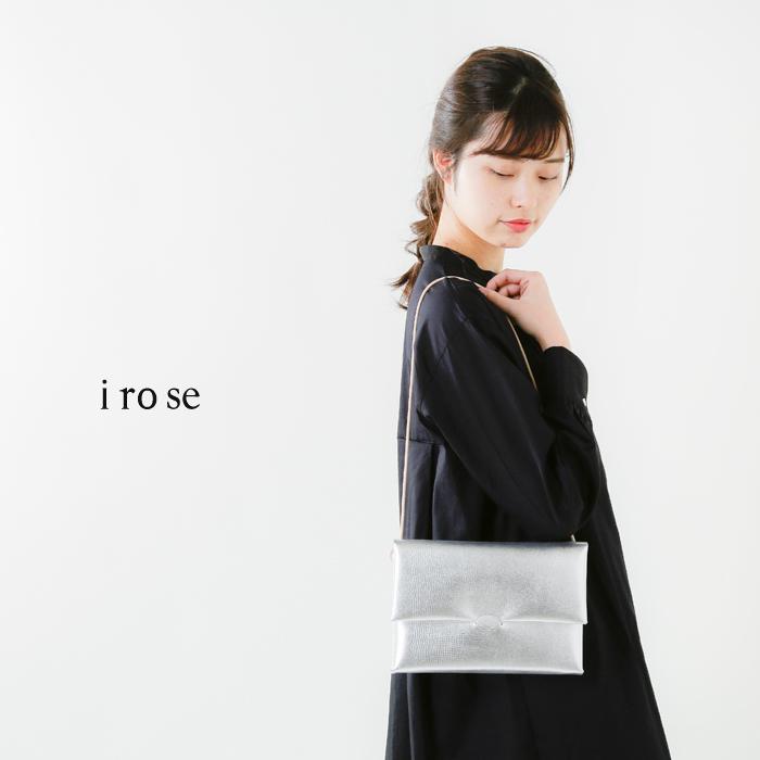 irose(イロセ)aranciato別注カウレザーシームレスショルダーケースacc-sl09