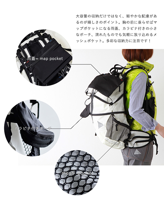 "and wander(アンドワンダー)コーデュラナイロン防水バックパック40L""40L backpack"" aw-aa911"