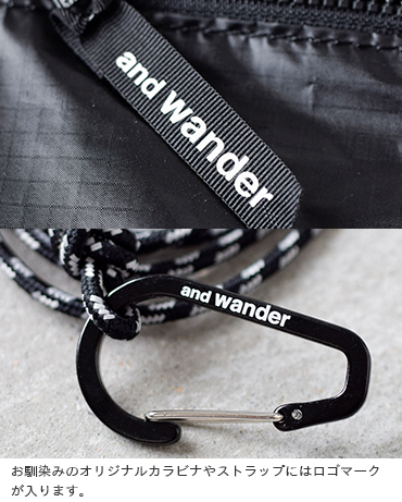 and wander(アンドワンダー)パワーリップ×メッシュ ツインポーチセット aw83-aa741