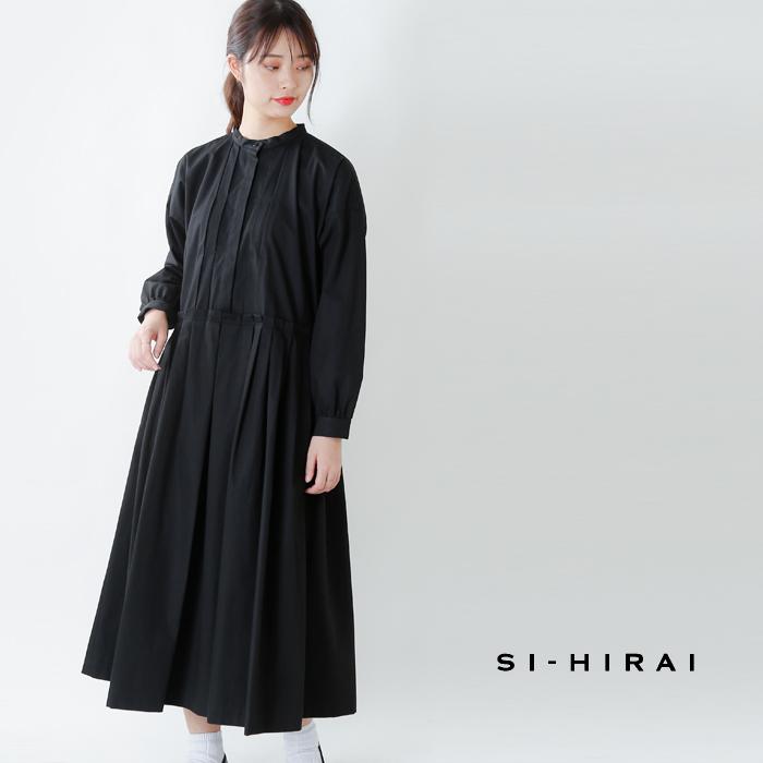 SI-HIRAI(スーヒライ)コットンTAC&TACドレス chaw18-3805