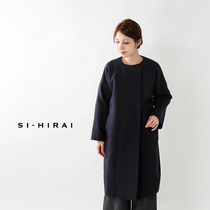 SI-HIRAI(スーヒライ)ウールカージークルーローブコートMIDchaw18-3817wp-mid