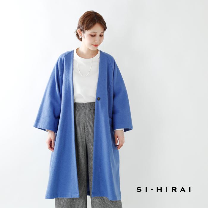 SI-HIRAI(スーヒライ)ウールキモノコート chaw18-3820w
