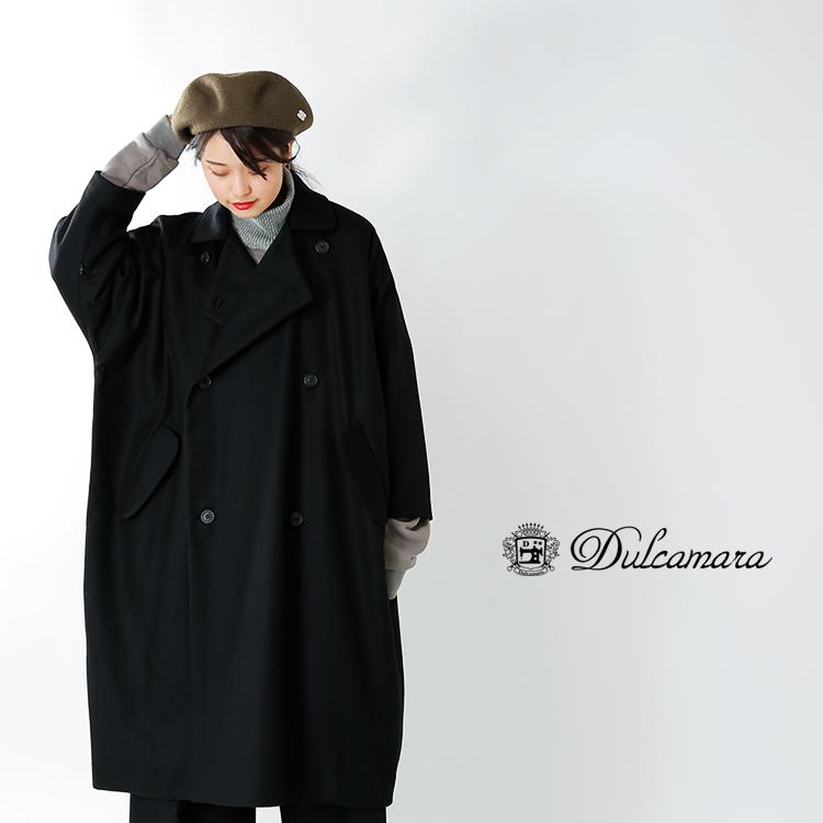 Dulcamara(ドゥルカマラ)ウールフラノダブルロングコート d218-c314