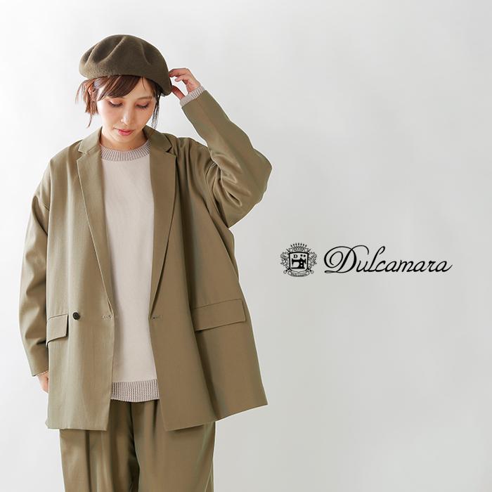 Dulcamara(ドゥルカマラ)ウール100%よそいきダブルジャケット d218-j107