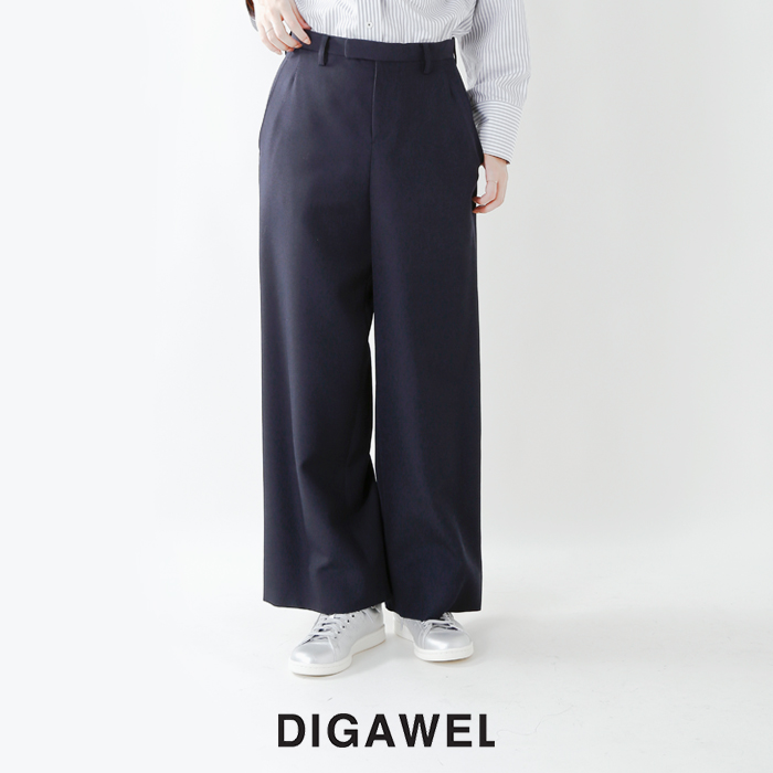 DIGAWEL(ディガウェル)ウール100%トラウザーパンツ dwpob072y