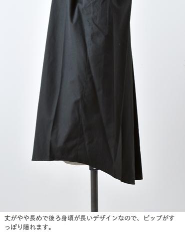 DIGAWEL(ディガウェル)コットン100%プルオーバーシャツ dwrob029