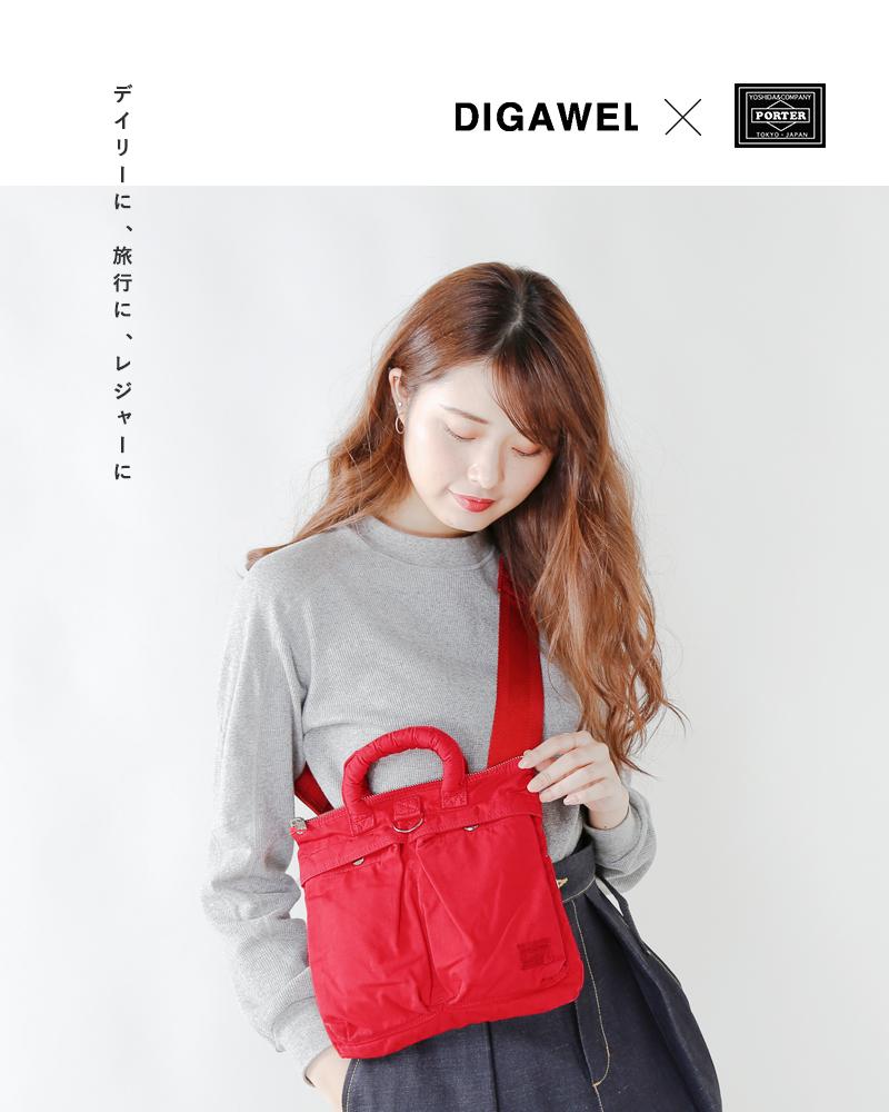 DIGAWEL(ディガウェル)ポーター×ディガウェル ヘルメットバッグS dwrob034
