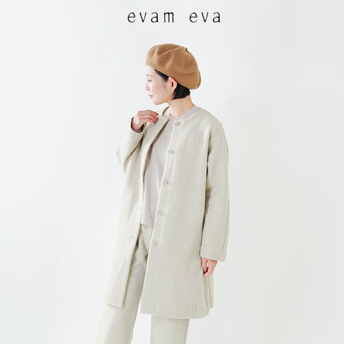 evam eva(エヴァムエヴァ)圧縮ニットドルマンスリーブウールコート e183k062