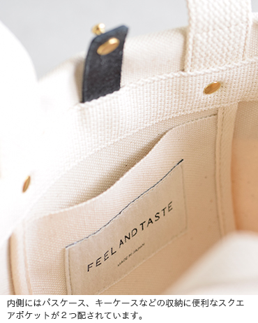 FEELANDTASTE(フィールアンドテイスト)コットン帆布ミニハンドバッグ f061c091