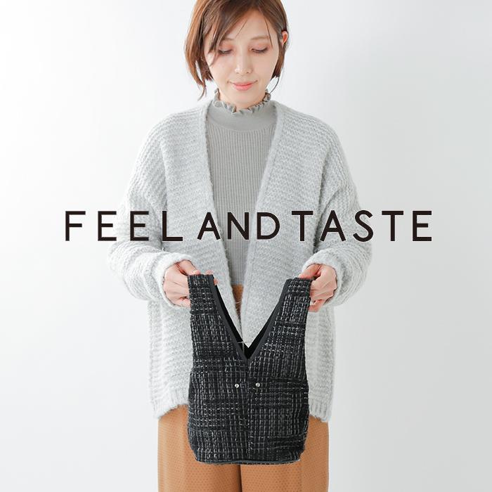 FEEL AND TASTE(フィールアンドテイスト)ラバーヤーンツイードショッパーミニバッグ f061a041
