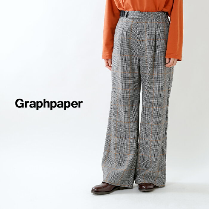 "graphpaper(グラフペーパー)ウールグレンチェックワイドクックパンツ""Glencheck Wide Cook Pants"" gl183-40046"
