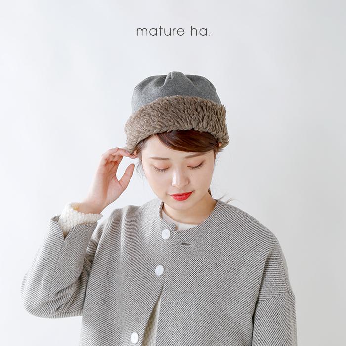 "mature ha.(マチュアーハ)ボアフードキャップ""hood cap"" maw18-05"