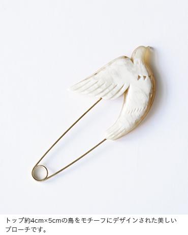 """Si-Si-Si(スースースー)バッファローホーンバードブローチピン""""BIRD"""" n-163"""