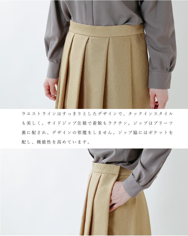 nooy(ヌーイ)ラメループジャガードステップスカート nsk04aw18