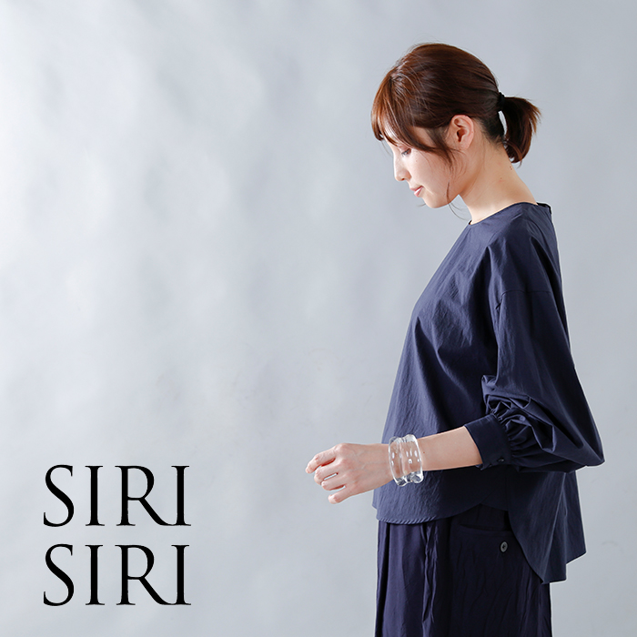 "SIRI SIRI(シリシリ)アクリルバングル""TARO HORIUCHI x SIRI SIRI Bangle MELTED STONE"" th102"