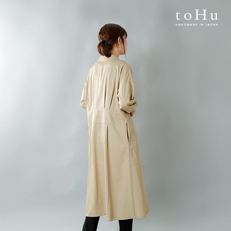 toHu(トフ)ウエストヨークシャツワンピース th18w0009