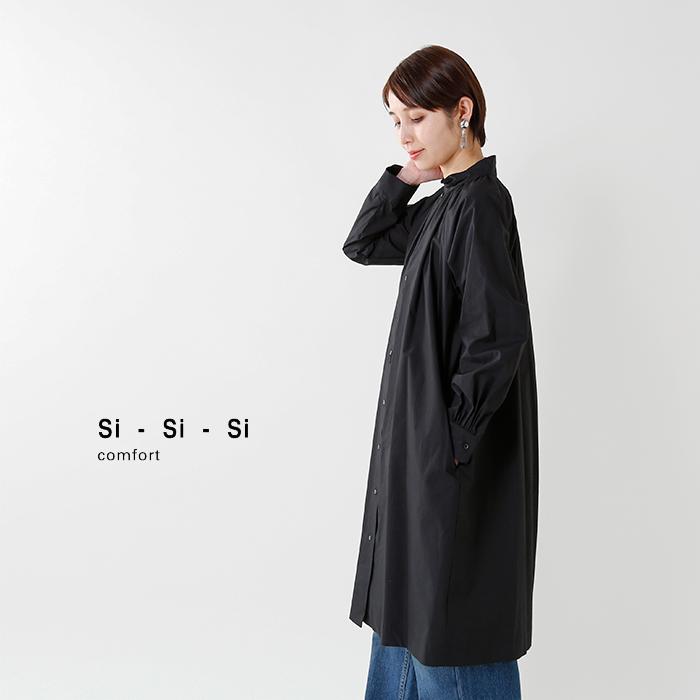 Si-Si-Si(スースースー)コットン100%ネックギャザーチュニックシャツ17-aw005tp