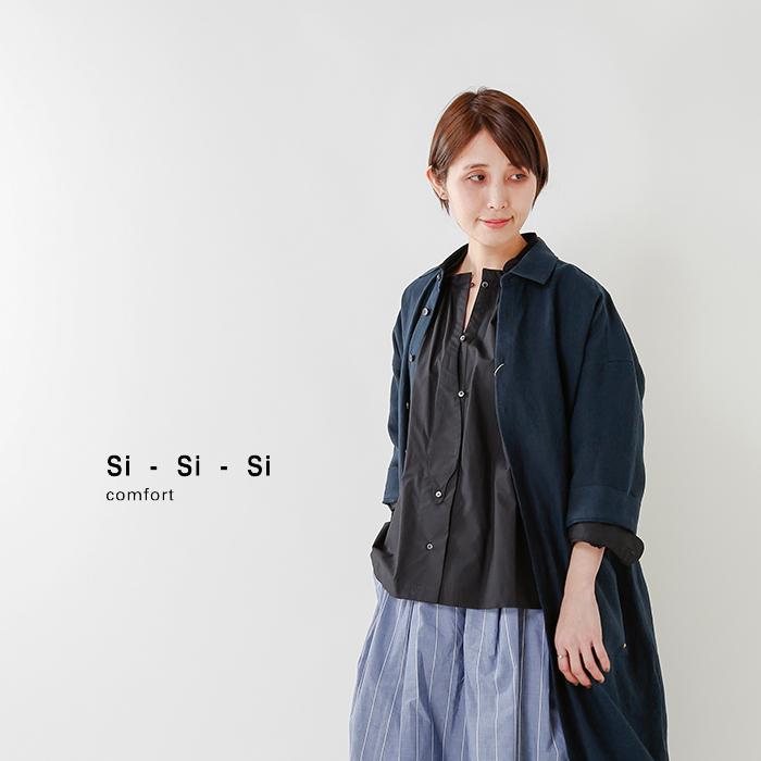 Si-Si-Si(スースースー)コットン100%スキッパーシャツ17-aw006tp