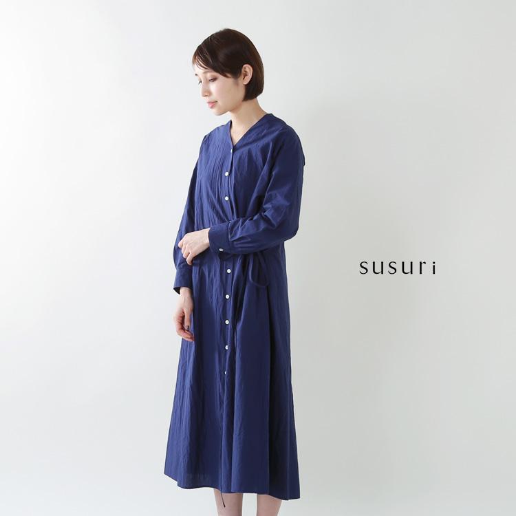 susuri(ススリ)コットンドナーワンピース 18-212