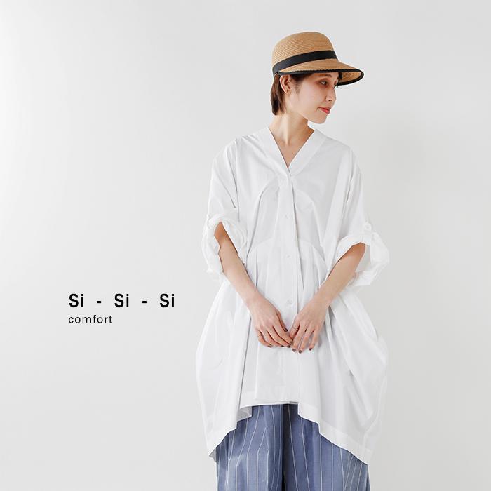 Si-Si-Si(スースースー)コットン100%ウエストリボンチュニックシャツ18-ss031tp