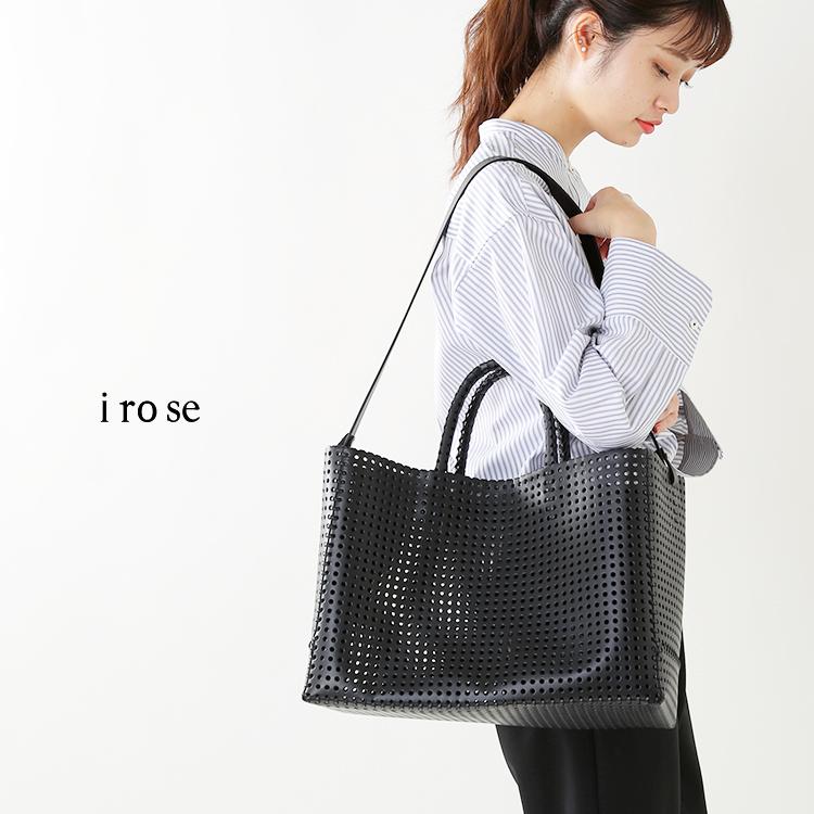 """irose(イロセ)パンチングカウレザーカゴトートバッグ""""KAGO""""bag-k01"""