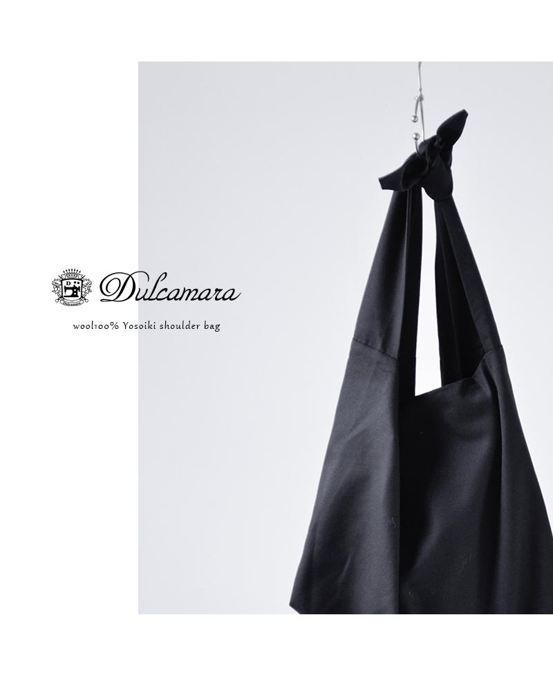 Dulcamara(ドゥルカマラ)aranciato別注 ウール100%よそいきショルダーバッグ d118-b100-s