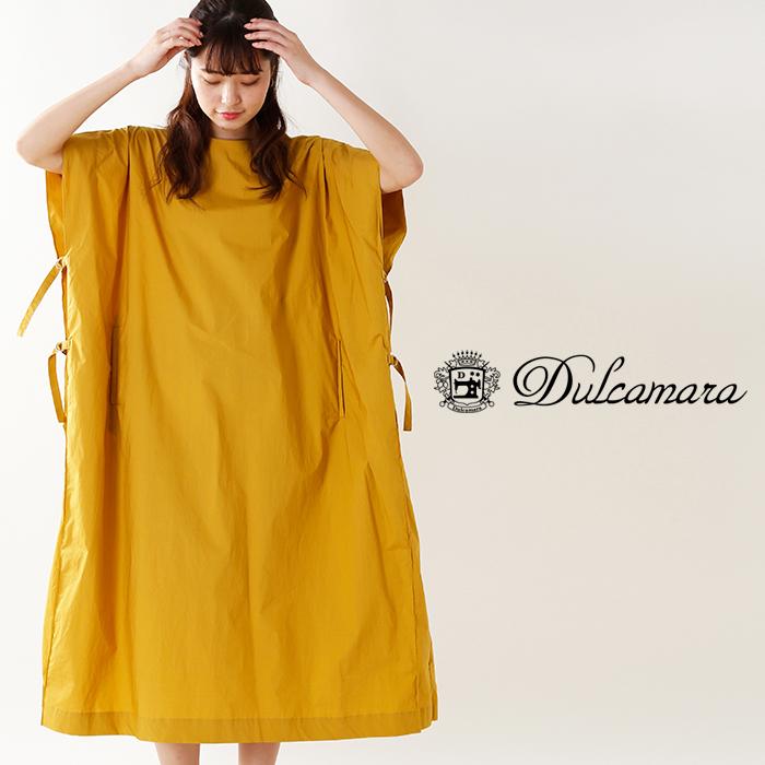 Dulcamara(ドゥルカマラ)コットンフォールドシャツワンピースd118-o713