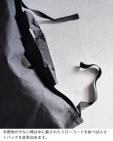 FEELANDTASTE(フィールアンドテイスト)ブロークンピーチランドリーバッグf041d052